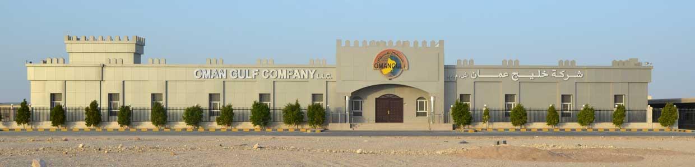 About US | Oman Gulf Company S A O C